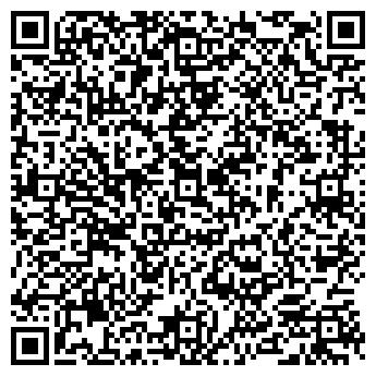 QR-код с контактной информацией организации ООО «Алексей»