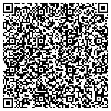 """QR-код с контактной информацией организации Государственное предприятие Комбинат """"Салют"""""""