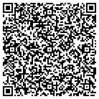 QR-код с контактной информацией организации Общество с ограниченной ответственностью Умный Дом