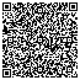 QR-код с контактной информацией организации ЧП «Алекс»