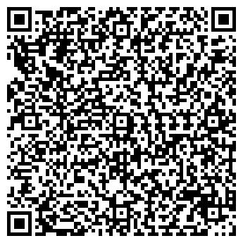 """QR-код с контактной информацией организации ООО """"КАДЭВЭ"""""""