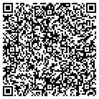 QR-код с контактной информацией организации Энтекс