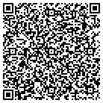 """QR-код с контактной информацией организации ОДО """"СмартМобайл"""""""