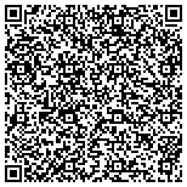 """QR-код с контактной информацией организации Компания """"ЛОГИСТИК ЦЕНТР """"ЛИДЕР КЛАСС"""""""