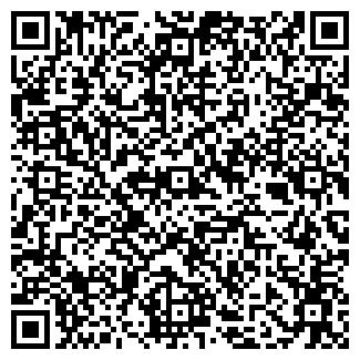 QR-код с контактной информацией организации Частное предприятие BEREZA
