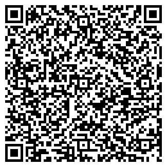 QR-код с контактной информацией организации LTD Arcon