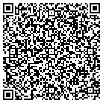 """QR-код с контактной информацией организации ООО """"Логотрейд ЛТД"""""""
