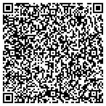 QR-код с контактной информацией организации Універсальна Логістична Компанія