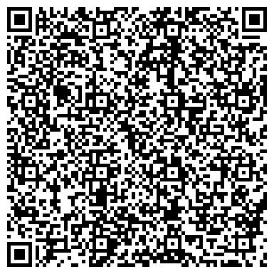 QR-код с контактной информацией организации Общество с ограниченной ответственностью ООО «УКРАИНСКАЯ ФЕРРОСПЛАВНАЯ КОМПАНИЯ»