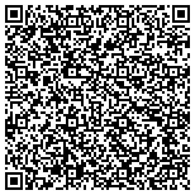 QR-код с контактной информацией организации Гомельская дистанция гражданских сооружений