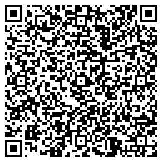 QR-код с контактной информацией организации УП «Русорус», Частное предприятие