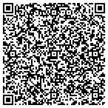QR-код с контактной информацией организации Общество с ограниченной ответственностью ТОО «KaiZen Logistic»