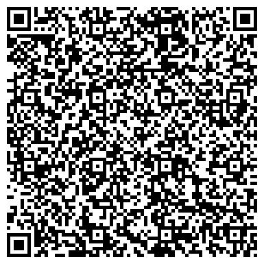 """QR-код с контактной информацией организации ТОО """"Landstar Kazakhstan"""" (Лендстар Казахстан)"""
