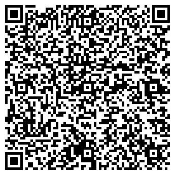 """QR-код с контактной информацией организации TOO """"TRANS POLE"""""""