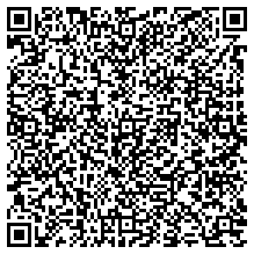 """QR-код с контактной информацией организации ТОО """"TOP International Logistics"""""""