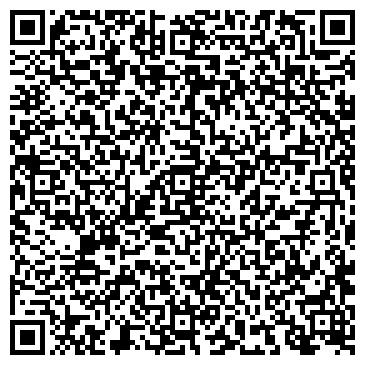 """QR-код с контактной информацией организации ТОО """"Reut-Trans Logistic"""""""
