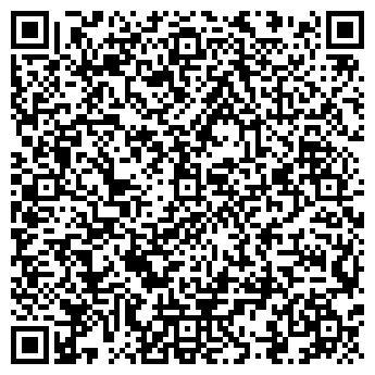 QR-код с контактной информацией организации Корпорация ТОО ACEX