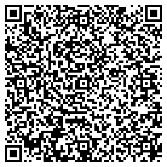 """QR-код с контактной информацией организации ТОО """"ТЕЗ-ТЕРМИНАЛ"""""""