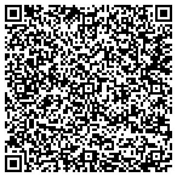 """QR-код с контактной информацией организации OOO """"Амбер Трейд Логистика"""""""