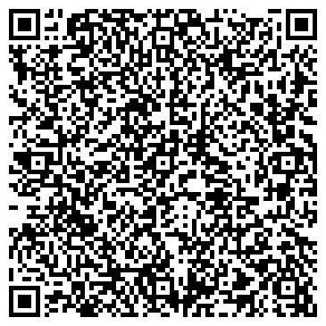 QR-код с контактной информацией организации Частное предприятие ТОО «Максима Логистикс Казахстан»