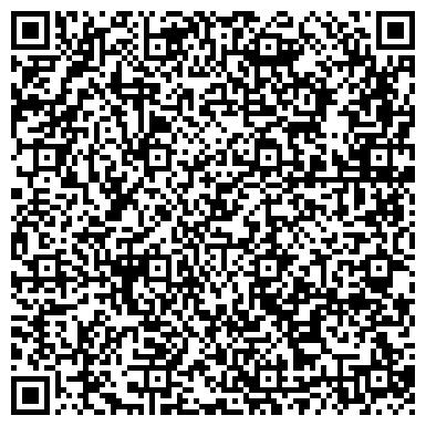 """QR-код с контактной информацией организации ТОО"""" Инстар Лоджистикс / Instar Logistics"""""""