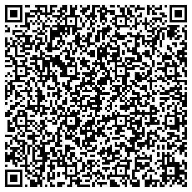 """QR-код с контактной информацией организации Частное предприятие ТОО """"Азия Кеден Сервис"""""""