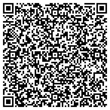 """QR-код с контактной информацией организации ТОО """"Concord Customs Service"""""""