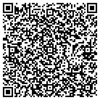 """QR-код с контактной информацией организации Тоо """"СТБ-групп KZ"""""""