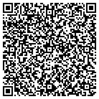 QR-код с контактной информацией организации Общество с ограниченной ответственностью ООО Аквилон-А