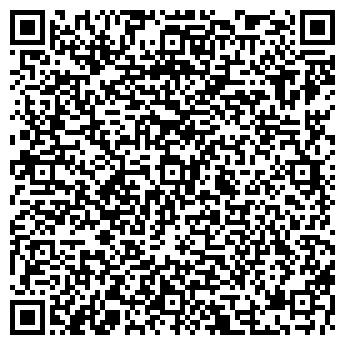 """QR-код с контактной информацией организации Общество с ограниченной ответственностью ТОВ """"Полі-Сервіс"""""""