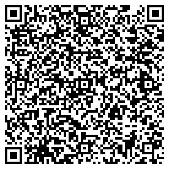 QR-код с контактной информацией организации ЧП ИМЕК
