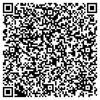 """QR-код с контактной информацией организации ООО """"Балкер ЛТД"""""""