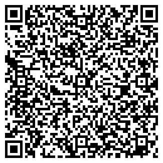 """QR-код с контактной информацией организации ООО """"СК-ПИРАМИДА"""""""