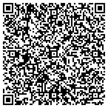 """QR-код с контактной информацией организации Общество с ограниченной ответственностью ООО """"МОФ"""""""