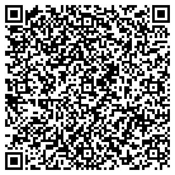 QR-код с контактной информацией организации ООО «Юрброк Сервис»