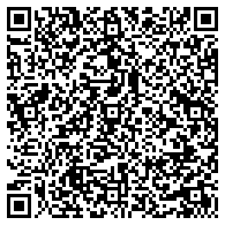 QR-код с контактной информацией организации SinoUA