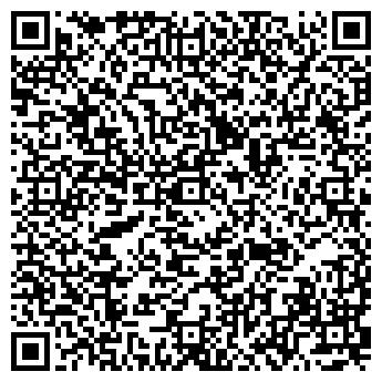 """QR-код с контактной информацией организации ООО """"Укр-Эксим"""""""