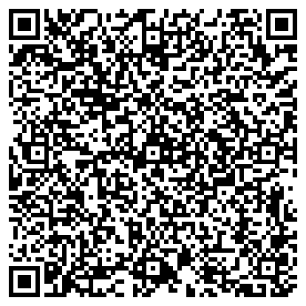 QR-код с контактной информацией организации Сargo Air&Sea