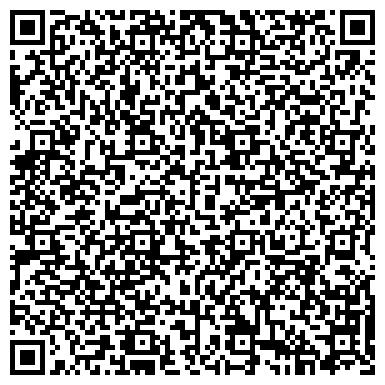 QR-код с контактной информацией организации General Cargo Logistic (GCL)