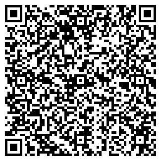 QR-код с контактной информацией организации BuyNet