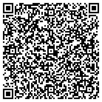 """QR-код с контактной информацией организации ФЛП """"Кифа И.С."""""""