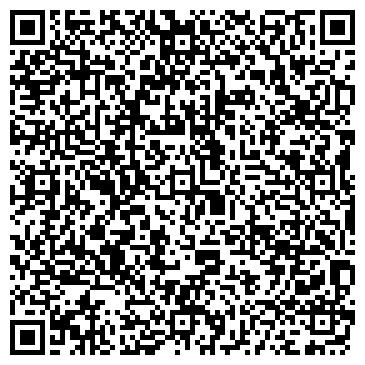 """QR-код с контактной информацией организации Общество с ограниченной ответственностью Таможенный брокер ООО """"РОСТЭК-УКРАИНА"""""""