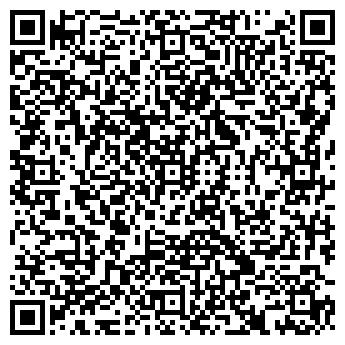"""QR-код с контактной информацией организации Общество с ограниченной ответственностью ООО """"ИНОФОРУМ"""""""