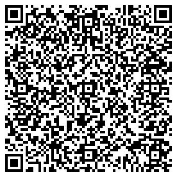 """QR-код с контактной информацией организации Общество с ограниченной ответственностью ООО """"НПП""""Маркетрейд"""""""