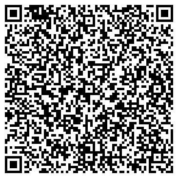 """QR-код с контактной информацией организации ЧП """"TRADEWOOD"""" (ТРЭЙДВУД)"""