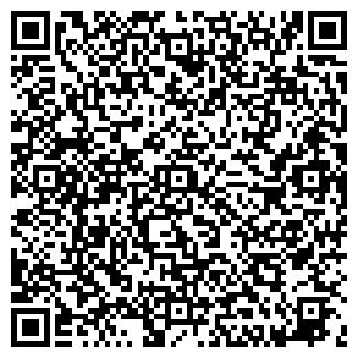QR-код с контактной информацией организации Джон Карго