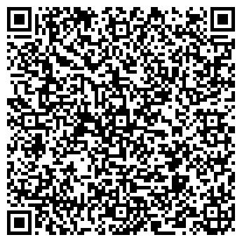 """QR-код с контактной информацией организации ООО """"Олимп Логистик"""""""
