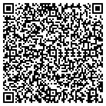 QR-код с контактной информацией организации Фри Эксим