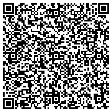 """QR-код с контактной информацией организации ООО """"Авалон Инвест"""""""