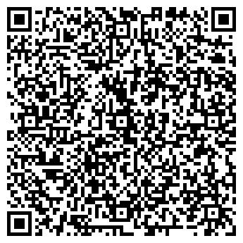 QR-код с контактной информацией организации СПД Шароварский Б. И.